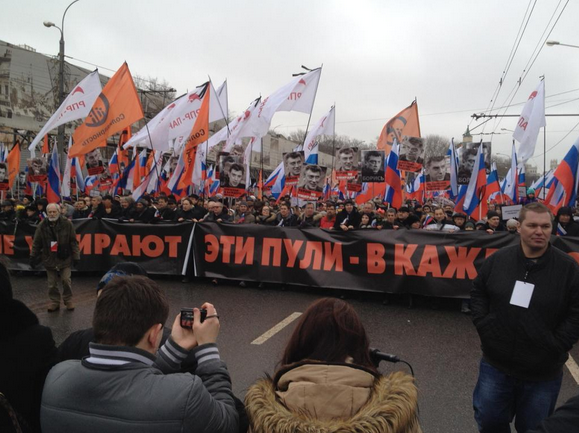 Nemtsov rally in Moscow