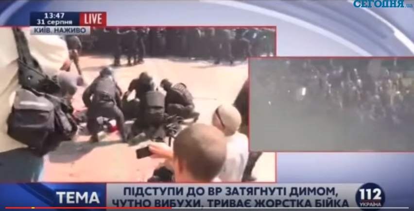 Ukraine policeman dead at protest